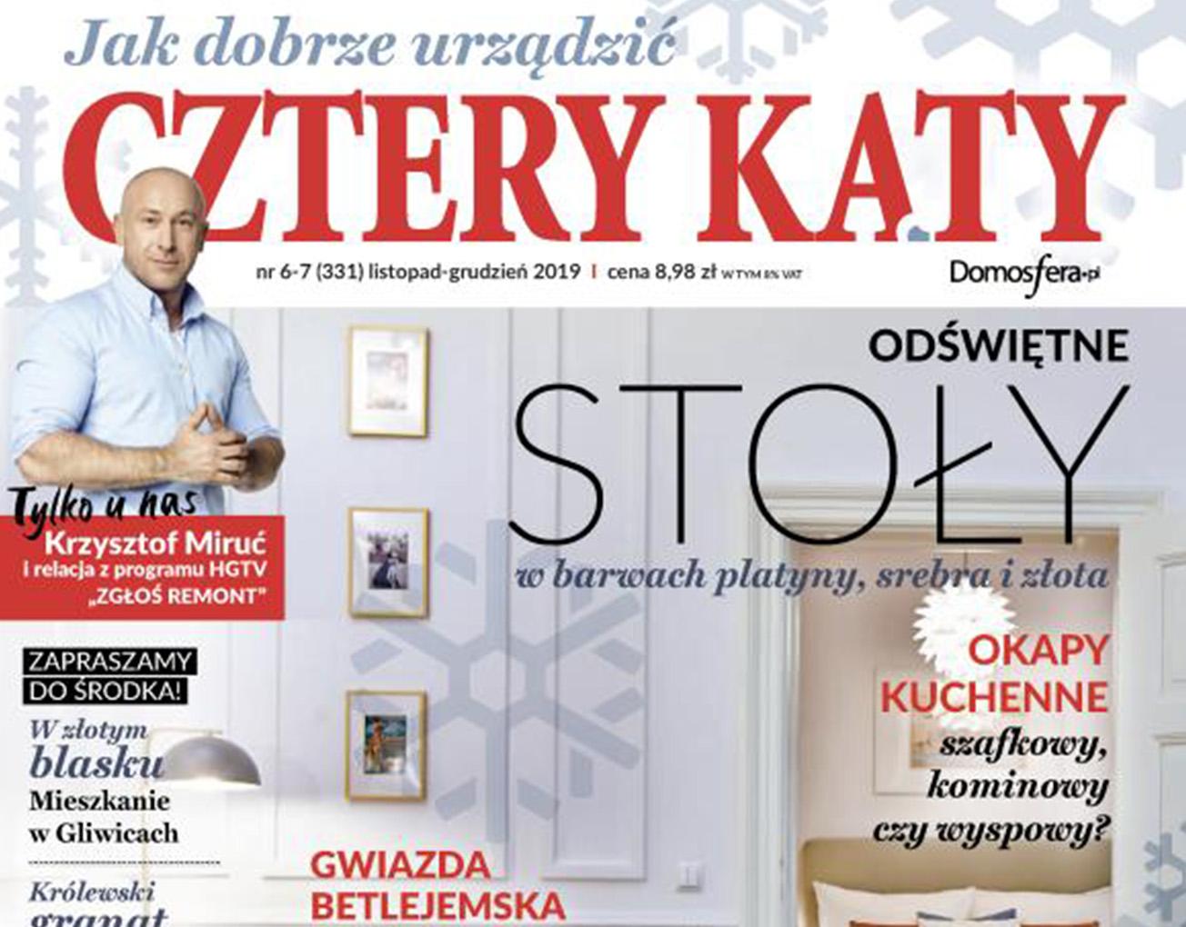 Produkty Red Lychee w magazynie Cztery Kąty - www.red-lychee.pl